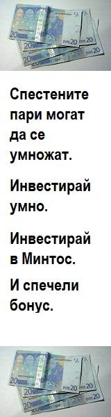 mintos